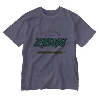 四日市喘息ZENSOKU Washed T-shirts