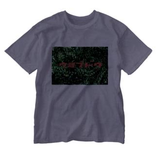 Umibudo🏝 Washed T-shirts