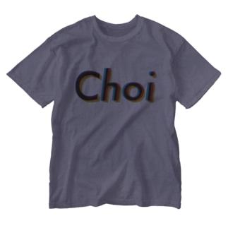 ちょいなびーらぶど。 Washed T-Shirt