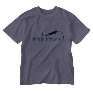 単位を下さい Washed T-shirts