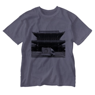 はんなりVANILLA Washed T-shirts
