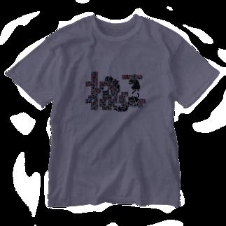 サタカ(Sataka)/ニャンフェス中止のドット文字ねこ Washed T-shirts