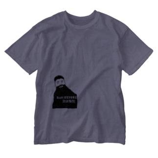 From→syushi.のfrom-syushi.  long long ago hige君 Washed T-shirts