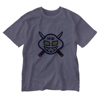 パ紋No.3358 阿部  Washed T-shirts