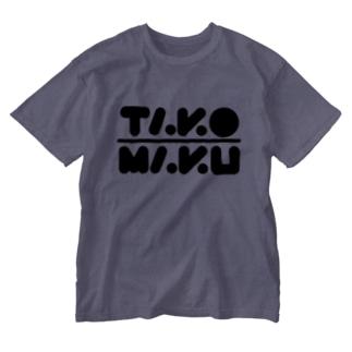タコマクロゴ Washed T-shirts