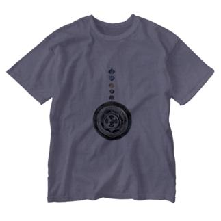 縄文神鏡八咫 Washed T-shirts