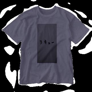 まるあるちのサンキュー Washed T-shirts