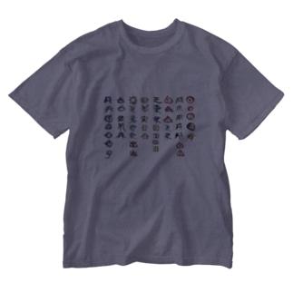 アワ歌(ヲシテ文字) Washed T-shirts
