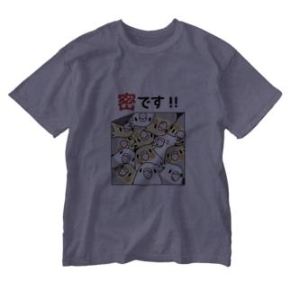 密です!オカメインコさん【まめるりはことり】 Washed T-shirts