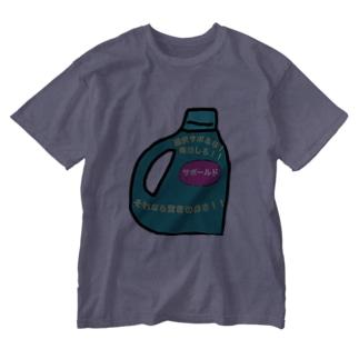 NaMoの洗濯2 Washed T-shirts