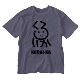 【タシュミ工房】くろいかちゃん Washed T-shirts