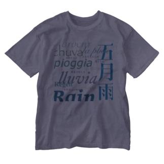 ausuke666の五月雨 Washed T-shirts