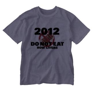 レバ刺し Washed T-shirts