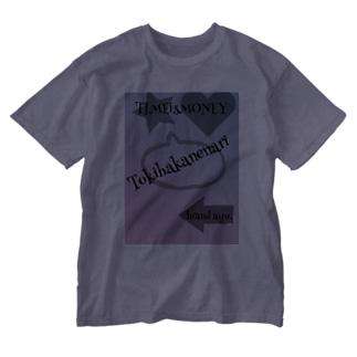 時は金なり ayu. Washed T-shirts