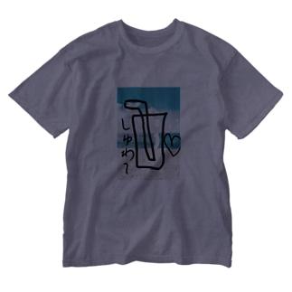 風景と文字 Washed T-shirts