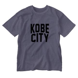 kobe CITY 神戸ファッション アイテム Washed T-shirts