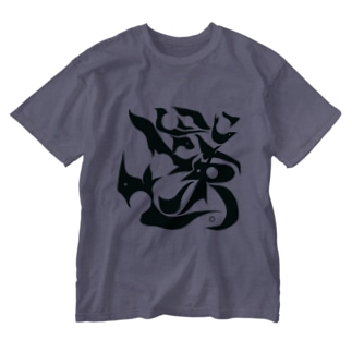 二束三文。(にそくさんもん) Washed T-shirts