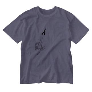 チェンソーみたいな Washed T-shirts