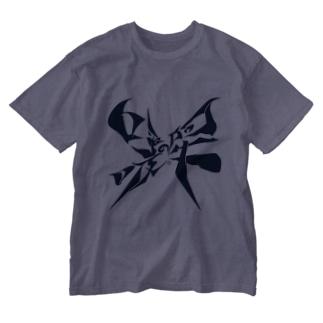 阿吽の呼吸。 Washed T-shirts