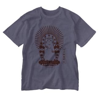 マヌ阿弥陀仏 Washed T-shirts