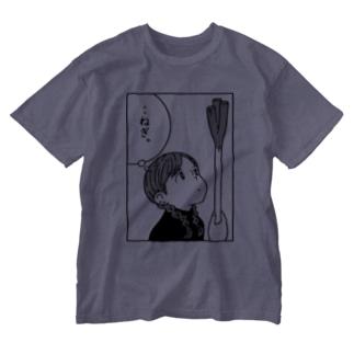 ネギを見上げる:黒 Washed T-shirts