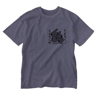 卒毛兄弟 Washed T-shirts