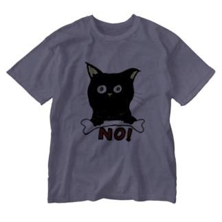 NO!という猫 Washed T-shirts
