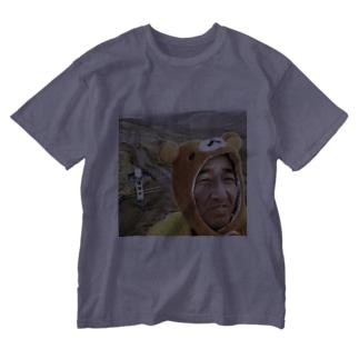 開陽台のクマタローおじさん Washed T-shirts