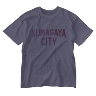 熊谷市 KUMAGAYA CITY Washed T-shirts
