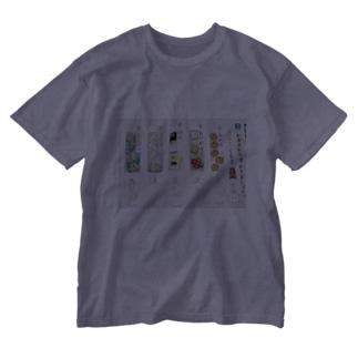 こくごのテスト Washed T-shirts