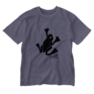 同行一匹カエル Washed T-shirts