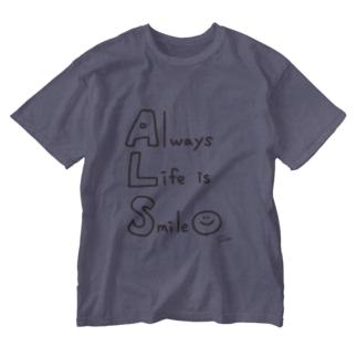 【訂正版】ALSを知ってもらいたい… Washed T-shirts