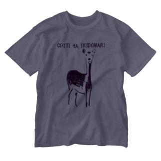 こっちは行き止まり Washed T-shirts