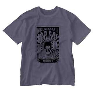 0429「昭和の日」 Washed T-shirts