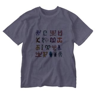 ロンゴロンゴ2(彩色) Washed T-shirts
