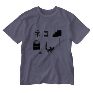 fumika no mise 井上文香のneco Washed T-Shirt