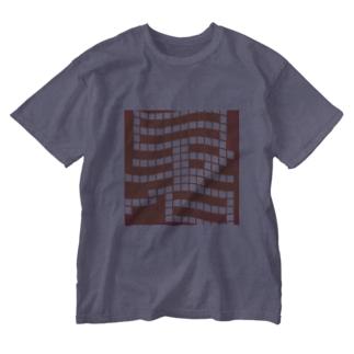 かえるのてぶくろの暑っ Washed T-Shirt