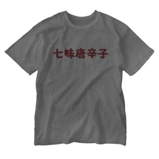 七味唐辛子 辛さ Washed T-shirts