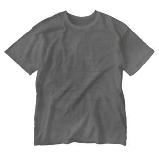 Da lack loan 奨学金返済(しなさい) Washed T-shirts
