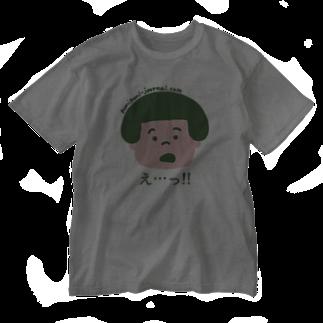 ぽにぽに通信ショップのえ…! Washed T-shirts