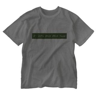 8s-tanki Washed T-shirts