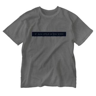 ton-tanki(青) Washed T-shirts