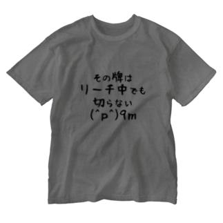 麻雀煽りTシャツ Washed T-shirts