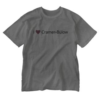 I love クラーマービューロー Washed T-shirts