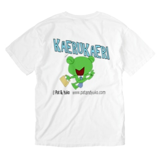 フロッグバートの「かえる帰り」 Washed T-shirts