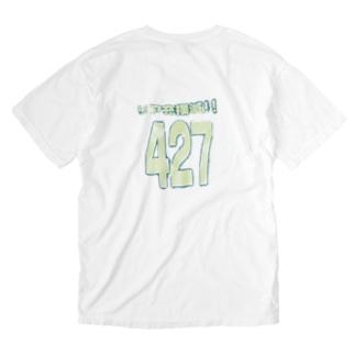 リア充撲滅 Washed T-shirts