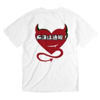 痴漢防止背中 Washed T-shirts