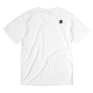 音羽優璃の勉強運アップ‼(楽) Washed T-shirtsの裏面