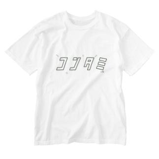 コンタミ(緑) Washed T-shirts