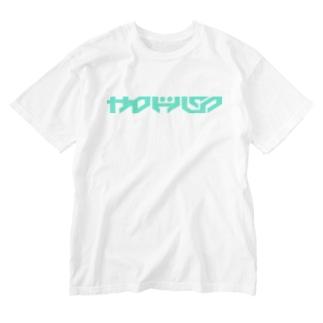 サイバーパンク Washed T-shirts